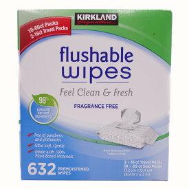 Kirkland カークランド flushable wipes ウエットティッシュ 632枚 フラッシャブルワイプ 肌にやさしい おしりふき