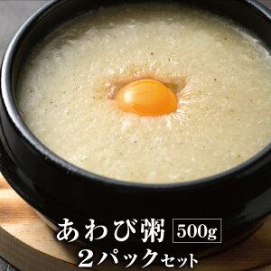 あわび粥 冷凍 500g 2パックセット 韓国食品 韓国料理 韓国 韓国粥 チョンボッチュ 【李朝園】