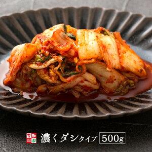 白菜キムチ カット 国産 500g 濃くダシタイプ 韓国食品 韓国料理 韓国 【李朝園】