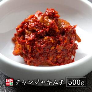 チャンジャ 500g 韓国食品 韓国料理 韓国 【李朝園】