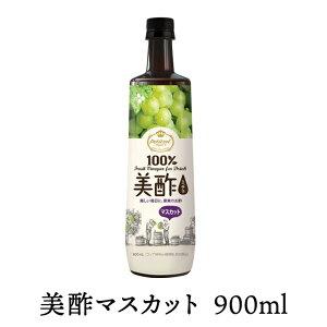 美酢 ミチョ マスカット 900ml 希釈 【CJ】
