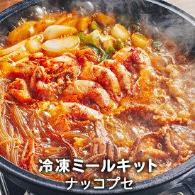 【送料無料】 ナッコプセ 韓国食品 韓国料理 韓国 海鮮鍋 ミールセット ミールキット 冷凍 4人前 レシピ付き 【李朝園】