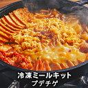 【送料無料】 プデチゲ 韓国食品 韓国料理 韓国 お取り寄せ ミールセット ミールキット 冷凍 2人前 レシピ付き 【李朝…