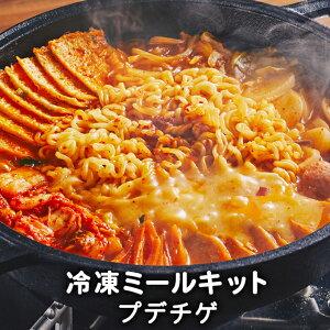 【送料無料】 プデチゲ 韓国食品 韓国料理 韓国 ミールセット ミールキット 冷凍 2人前 レシピ付き 【李朝園】
