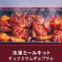 【送料無料】 チュクミサムギョプサル イイダコ辛味炒め 韓国食品 韓国料理 韓国 お取り寄せ ミールセット ミールキッ…