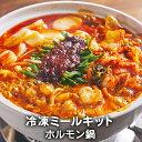 ホルモン鍋 コプチャンチョンゴル 韓国食品 韓国料理 韓国 ミールセット ミールキット 冷凍 2人前 レシピ付き 【李朝…