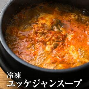 【送料無料】 ユッケジャンスープ 冷凍 450g 3パック 韓国食品 韓国料理 韓国 【李朝園】