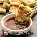 チヂミ チジミ ニラ 5枚セット 冷凍 タレ付き 韓国料理 韓国 【李朝園】