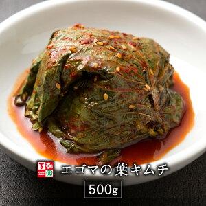 エゴマの葉キムチ 醤油漬け 500g 【李朝園】