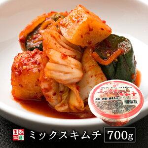 キムチミックス 700g 国産 白菜 大根 胡瓜 韓国食品 韓国料理 韓国 【李朝園】