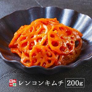 蓮根キムチ 200g 韓国食品 韓国料理 韓国 【李朝園】