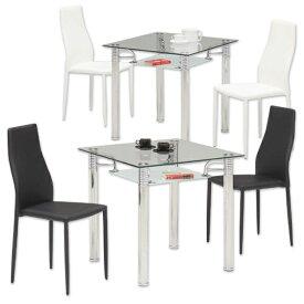 ダイニングテーブルセット ダイニングセット 3点セット 2人掛け 2人用 正方形 80x80 80テーブル 強化ガラステーブル ハイバックチェア モダン シンプル ホワイト ブラック 白 黒 シンプル モダン 北欧 楽天 家具通販 送料無料