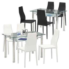ダイニングテーブルセット ダイニングセット 5点セット 4人掛け 4人用 長方形 120x75 120テーブル 強化ガラステーブル ハイバックチェア モダン シンプル ホワイト ブラック 白 黒 シンプル モダン 北欧 楽天 家具通販 送料無料