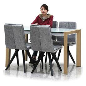 ガラスダイニングテーブルセット 4人掛け ガラス天板 ダイニングテーブル5点セット 高級感 ファブリック生地 幅128 スチール脚 北欧風 強化ガラス 新生活 パーティー おしゃれ 楽天 送料無料