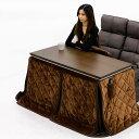 ダイニングこたつテーブル こたつ コタツ ハイタイプ ロータイプ 兼用 高さ6段階調節 こたつ布団 起毛 無地 2点セット…