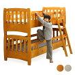 高さ低め2段ベッド二段ベッドセミシングルスリムロータイプ耐震床面高さ調節すのこベッドはしご付き高さ134cm幅86cmおしゃれ子供部屋子供用キッズ家具モダン北欧カントリー調パイン材木製送料無料