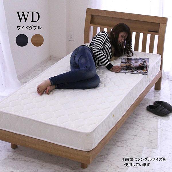 ベッド ベット ワイドダブルベッド マットレス付き マットレスセット ボンネルコイルマットレス+ベッドフレーム すのこベッド 宮付き コンセント付き シンプル モダン 木製 送料無料