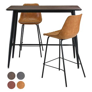カウンターテーブル セット 2人掛け 幅120 120x60 ハイテーブル チェア セット 自宅 バー カウンター3点セット メラミン バイキャストレザー バーチェア 2脚 背もたれ付き 足置き付き ステップ