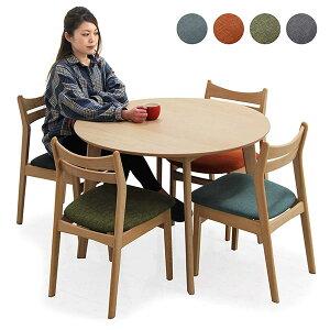 ダイニングテーブルセット 丸 北欧 幅100cm 丸テーブル 5点セット 4人掛け ビーチ材 ブナ 木製 椅子 4脚セット グレー グリーン オレンジ ブルー 布張り 座面硬め 可愛い 円卓 円形テーブル 4人