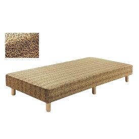 脚付きマットレス シングル ベッド ベット ボンネルコイル 豹柄 ヒョウ柄 送料無料
