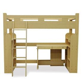 システム ベッド デスク システムベッド 学習机 ユニットデスク システムデスク シングルベッド すのこ デスク 書棚 ベッド 分割可能 デスク 収納 子供部屋 ナチュラル色 シンプル おしゃれ