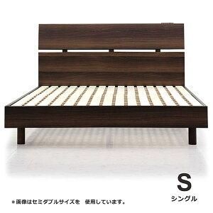シングルベッド フレームのみ ベッドフレーム シングル 頑丈すのこベッド 木目調 ヘッドボード フレーム 通気性 棚付き コンセント付き 積層合板 シングルベット ベットフレーム ブラウン