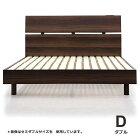 ダブルベッドフレームすのこベッド頑丈すのこベッド木目調通気性棚付きコンセント付き積層合板ダブルベットベットフレームブラウン色シンプルモダンカジュアル北欧おしゃれ