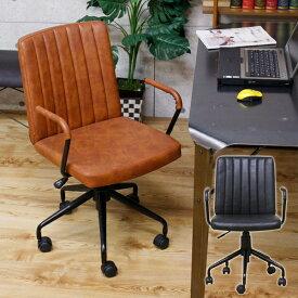 オフィス家具 オフィスチェア パソコンチェア デスクチェア デスク用チェア 昇降式 ガス チェア チェアー 椅子 イス レザー キャスター付き 肘付 コンパクト おしゃれ レトロ アンティーク 北欧 モダン 送料無料