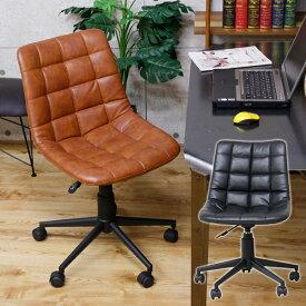 オフィス家具 オフィスチェア パソコンチェア デスクチェア デスク用チェア 昇降式 ガス チェア チェアー 椅子 イス レザー キャスター付き コンパクト おしゃれ レトロ アンティーク 北欧 モダン 送料無料