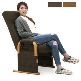 リクライニングチェア ハイバック 高座椅子 こたつ椅子 こたつハイタイプ ダイニングこたつチェア 8段階リクライニング 座面高さ 4段階調節 座面広め ファブリック張地 布地 ナチュラル ブラウン 座り心地 硬め カジュアル モダン 北欧 勉強椅子 作業椅子