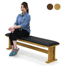 和風 ベンチ 3人掛け 幅150cm ダイニングベンチ 和 ナチュラル ブラウン 壁付け 木製 高級感 腰掛け 合成皮革 ラバーウッド材 和モダン 単体 天然木 楽天 送料無料