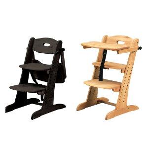 ベビーチェア ハイチェア テーブル付き 高さ調節可能 ダイニングチェアー 椅子 子供部屋 子供家具 キッズ家具 木製 2色対応 送料無料