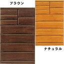 チェスト タンス ハイチェスト 幅90cm 桐材 木製 シンプル モダン 2色対応 日本製 完成品 送料無料
