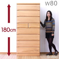 チェストタンス幅80cmタワーチェストハイタイプ大容量衣類収納衣替えシンプルナチュラルモダン木製桐材日本製完成品送料無料