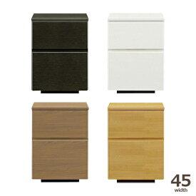 キャビネット 北欧 幅45 収納 選べる4色 ブラック ホワイト ブラウン ナチュラル サイドボード リビング家具 寝室家具 おしゃれ シンプル モダンテイスト スリムチェスト 省スペース 楽天 送料無料