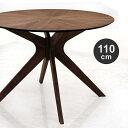 円形ダイニングテーブル 直径110cm 110x110 ウォールナット ダイニング 丸テーブル ラウンドテーブル 円形テーブル 円…