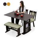 ダイニングテーブル 伸縮 セット ベンチ 北欧 伸長式ダイニングテーブルセット 2人掛け 4人掛け 伸縮テーブル 幅90cm …