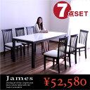 数量限定 ダイニングテーブルセット ダイニングセット 7点セット 6人掛け 165テーブル 165×80 鏡面 ホワイト 白 シンプル 北欧 モダン 木製 送料...