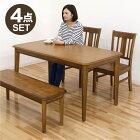 ダイニングテーブルセットダイニングセットベンチ4点4人掛け長方形角140140×80北欧ナチュラルモダン木製無垢材送料無料