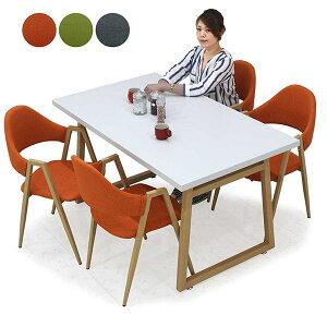 ダイニングテーブルセット 北欧 幅140 140x80 ダイニング5点セット ダイニングテーブル 白 清潔感 ロの字型 椅子 4脚 チェア ファブリック座面 布地 グレー オレンジ グリーン おしゃれ 食卓セ