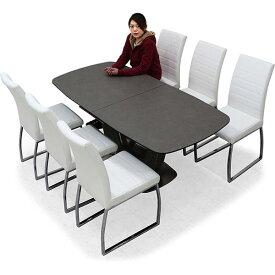 セラミック ダイニングテーブルセット 6人掛け 伸張式 ダイニングテーブル 180cm 220cm 伸縮 拡張天板 エクステンションテーブル セラミックトップ 強化ガラス ダイニング7点セット 椅子 6脚 ホワイト ブラック モノトーンカラー 耐熱 グレー色