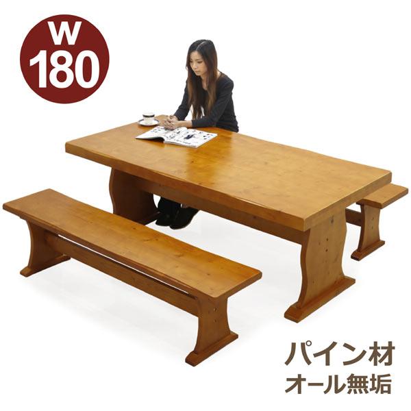 ダイニングテーブルセット ダイニングセット ベンチ 無垢材 3点セット 6人掛け 180 大判 食卓セット 北欧 モダン カントリー調 木製 パイン材 送料無料