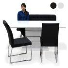 人気ダイニングテーブルセット高級感北欧風選べる2色ホワイトブラック椅子2脚ベンチ1台肘付きアームチェア食卓新居引っ越しモダン光沢仕上げ合成皮革楽天送料無料