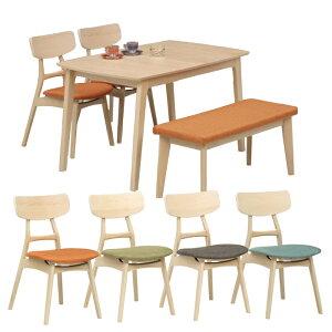 伸長式ダイニングテーブルセット 北欧 幅120 幅150 ベンチ 4人掛け おしゃれ 木製 グレー グリーン オレンジ ブルー 選べる4色 可愛い 布地 チェア2脚 食卓セット リビング 伸長テーブル 楽天