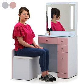 ドレッサー ホワイト色 ピンク色 可愛い 幅60cm LEDライト付き 照明 シンプル 女優ドレッサー 化粧台 メイクアップルーム パウダールーム 化粧 収納 ミラー 楽屋 照明付きミラーの鏡台 椅子付き チェア 鏡台 楽天 送料無料