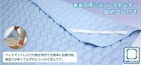 ひんやりマットひんやりシーツ敷きパッドベッドパッドパッドシーツシングルロング100×205cm冷感涼感クール夏丸洗いOK2色展開送料無料