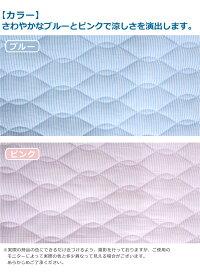新開発素材特殊ポリプロピレン採用ひんやり冷感敷きパッドベッドパッドパッドシーツシングルロング100×205cm涼感クール夏丸洗いOK2色展開送料無料