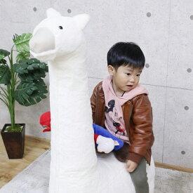 アルパカ ぬいぐるみ 可愛い 乗り物 置き物 おもちゃ 子供 幅50 高さ127 スツール アジャスター付き 白色 子供部屋 動物 楽天 送料無料