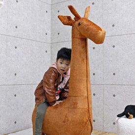 キリン ぬいぐるみ 可愛い 乗り物 置き物 おもちゃ 子供 幅50 高さ127 スツール アジャスター付き 茶色 ブラウン 子供部屋 動物 楽天 送料無料