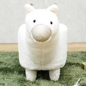 アルパカ ぬいぐるみ 可愛い 乗り物 置き物 おもちゃ 子供 幅35 高さ52 スツール 白色 室内 子供部屋 動物 楽天 送料無料
